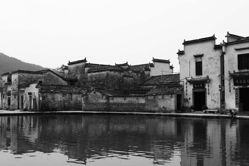 b_Huangshan_Hongcun_Page_08