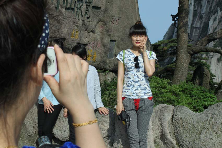 b_Huangshan_Hongcun_Page_28